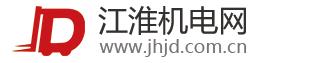 江淮机电网